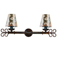 Vintage Wall Lamps half screen