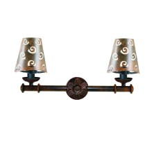 English vintage Wall Lamps half screen