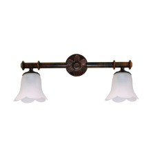 English vintage Wall Lamps tulip waves