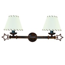 Star-shaped Wall Lamps ivory screen